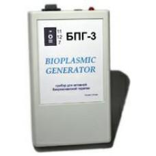 Биоплазмик генератор БПГ-3