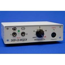 ЭХВЧ-20-МЕДСИ (эпилятор, коагулятор)
