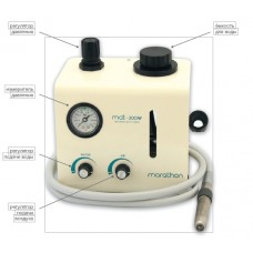 Турбина зуботехническая MAT-300W с подачей воды без подсветки.