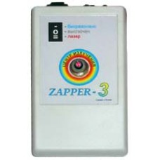 Прибор Цеппер-3 ( ZAPPER-3 )