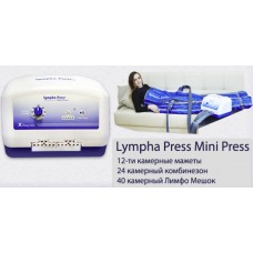 Аппарат лимфодренажа Lympha Press Mini